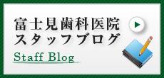 ブログはこちら。
